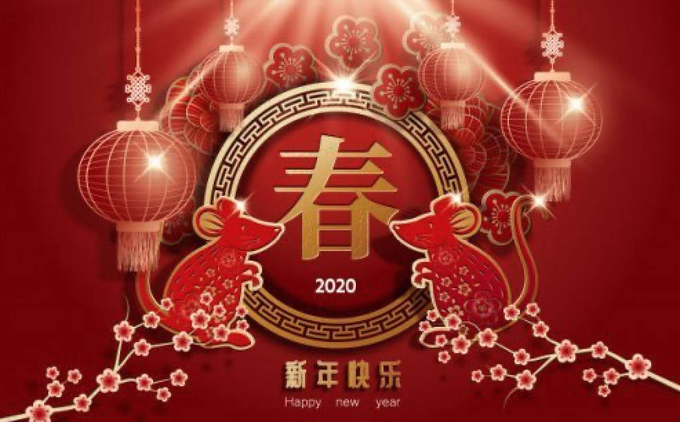 Chinese Year of the White Metal Rat.